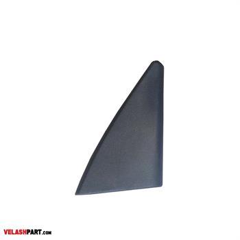 قاب سه گوش داخلی آینه بغل برقی پژو 405 ولاش